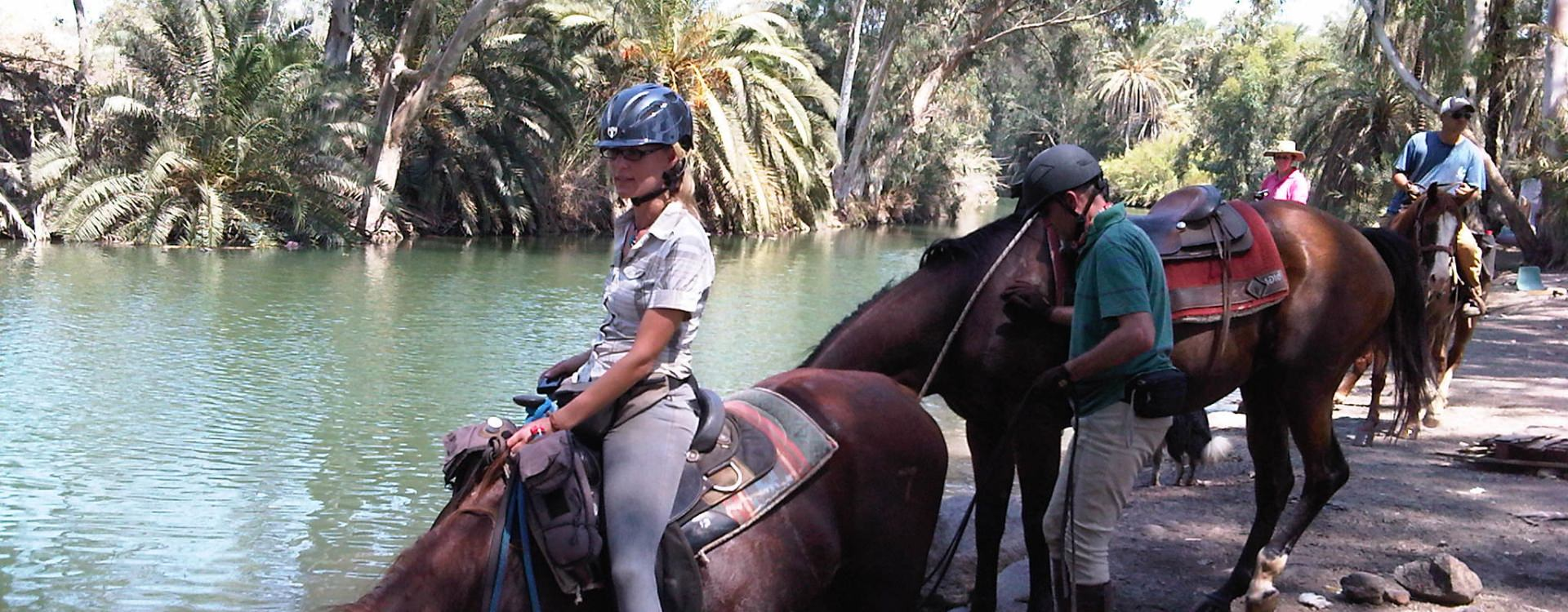 Riding in Israel