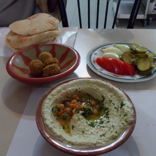 Israel lunch