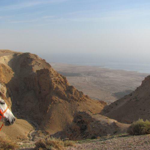 Isreal Dead Sea view