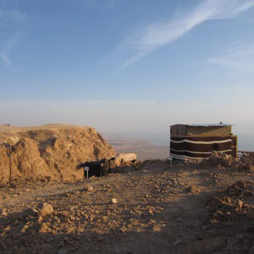 Israel desert camp