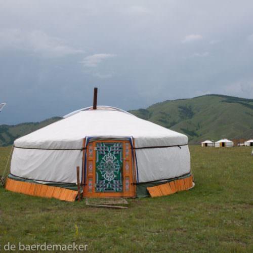 Mongolia Jalman Meadows.
